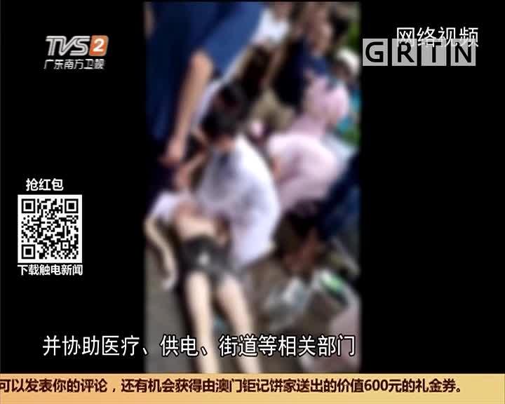 警方通报:警方:广州机场路死亡男子不排除触电可能
