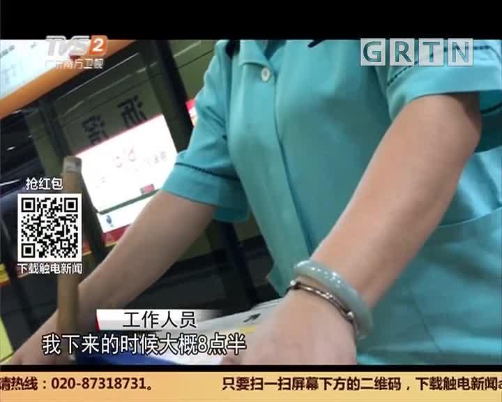 广州地铁:早高峰地铁三号线一度停运 乘客滞留车站