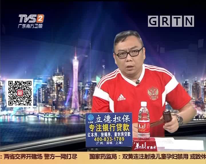 江门开平:辟谣!银行遭抢劫?实为民警抓毒贩