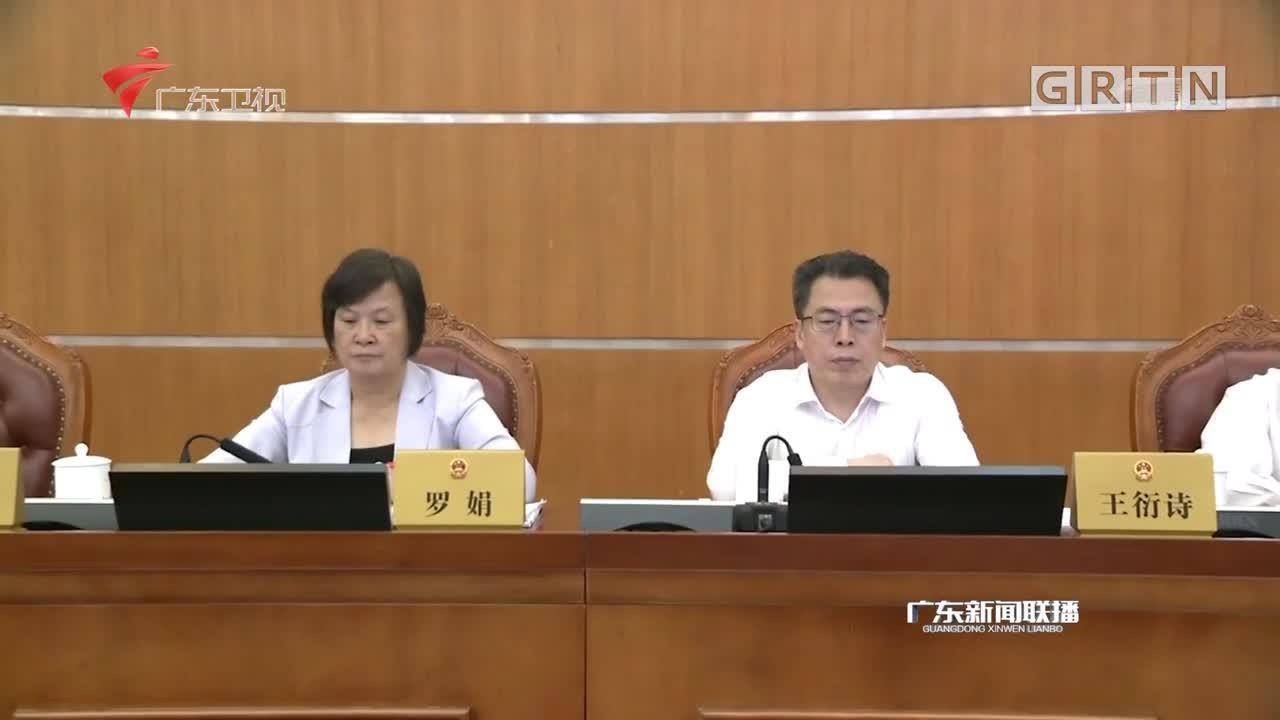 省十三届人大常委会第四次会议闭幕
