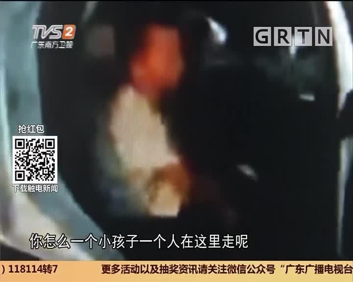 广惠东延线:高速拥堵 三男童应急道上散步