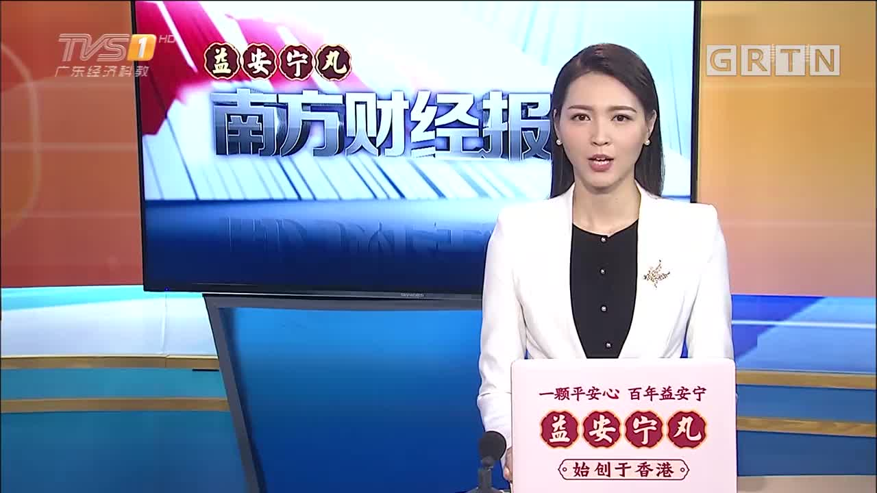 顺丰首发快递行业海外债获7倍超额认购