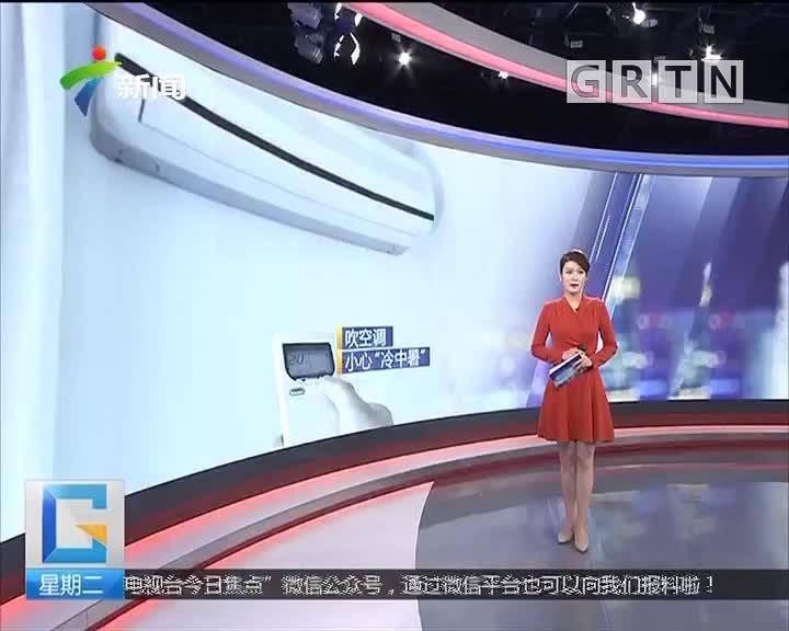 河南:女孩上公交突然晕倒 乘客司机齐救助