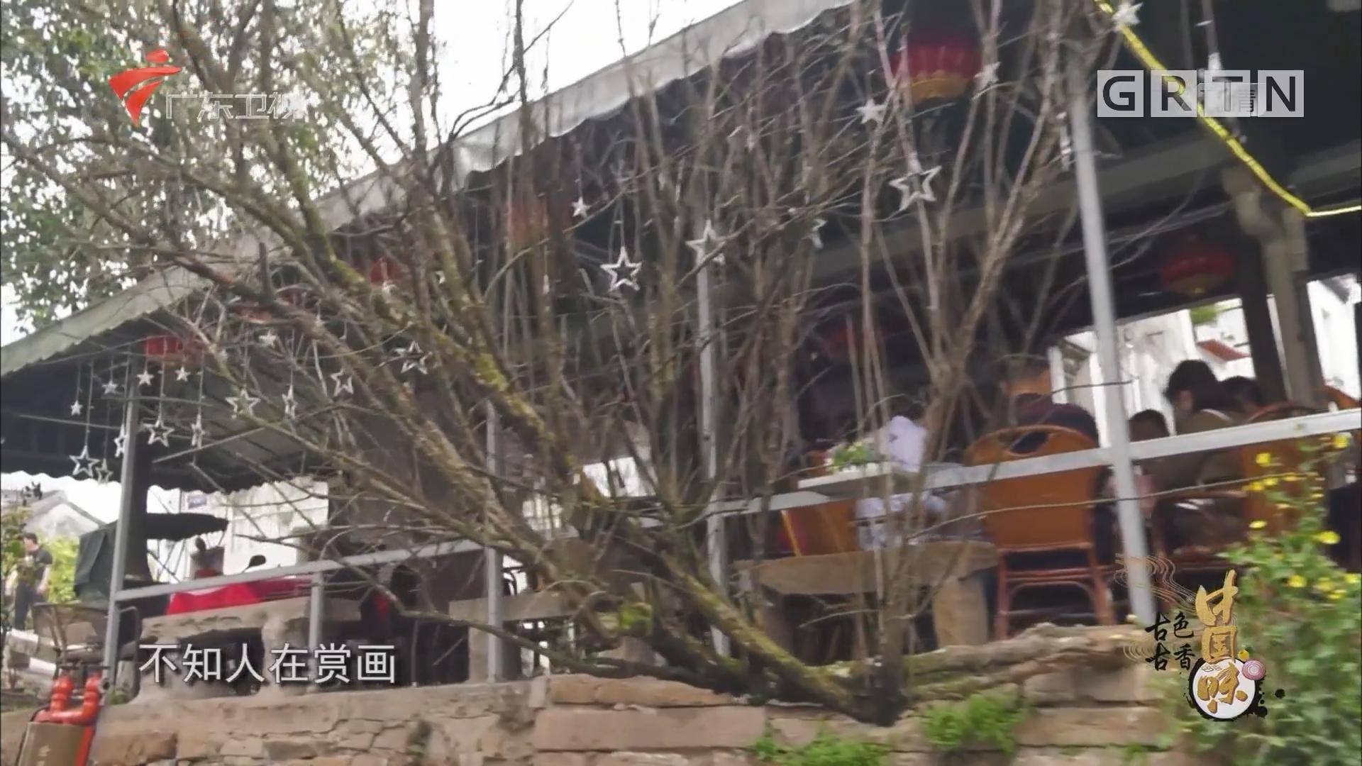 [HD][2018-06-30]古色古香中国味