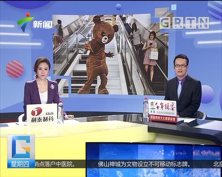 西安:网红地铁站:乘客上下楼梯如弹钢琴