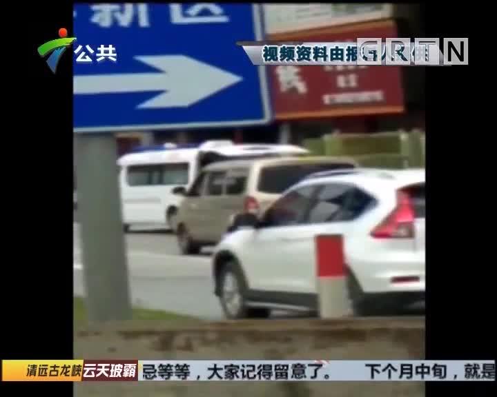 云浮:石材轰隆倒塌 砸中两名男子