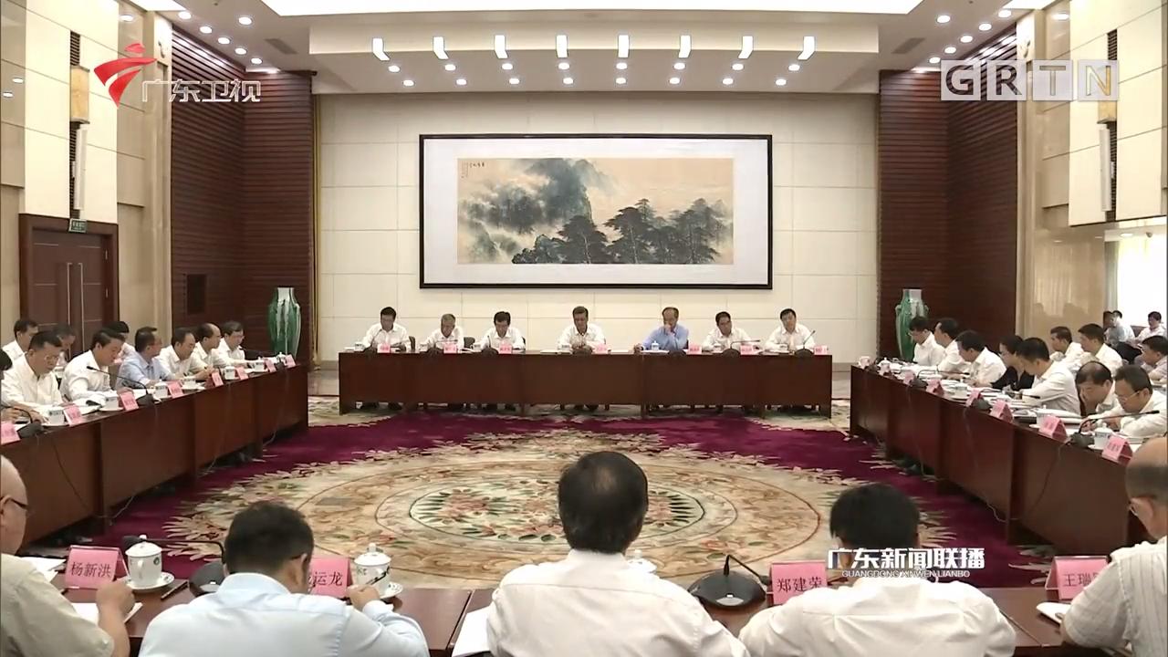 马兴瑞出席全省上半年经济形势分析会