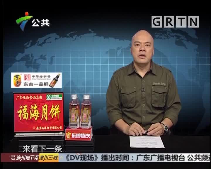 广州:男子腹痛难忍 竟是茶叶蛋作祟