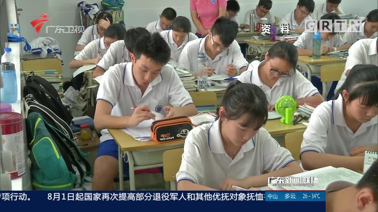 广东初中学考新规:全科开考 难度有所下降