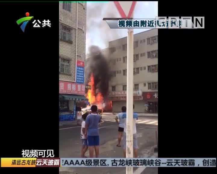 深圳:女子煤气站内引燃煤气瓶 致两人受伤