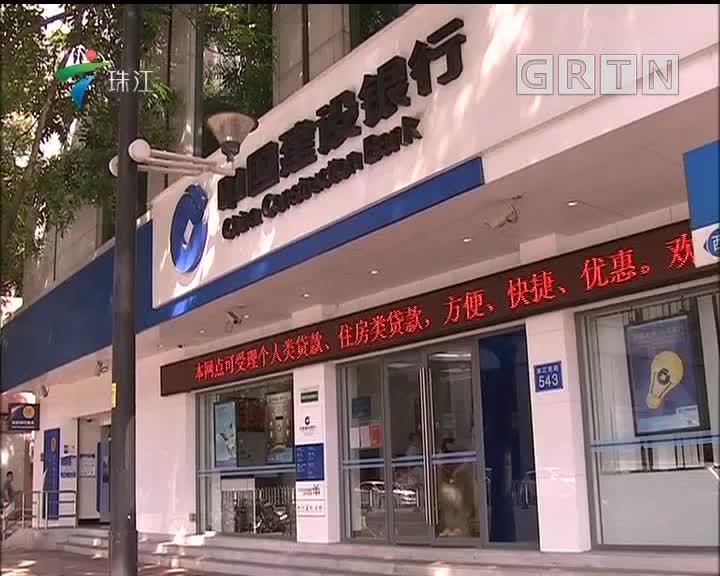 深圳首套房贷利率上浮15%