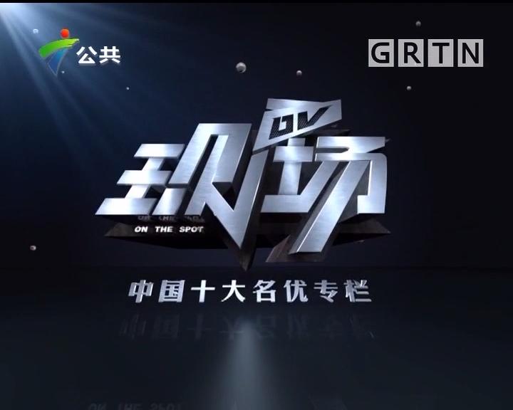 [2018-07-28]DV现场:广州:男子阳台疯狂打狗 邻居看不过报警