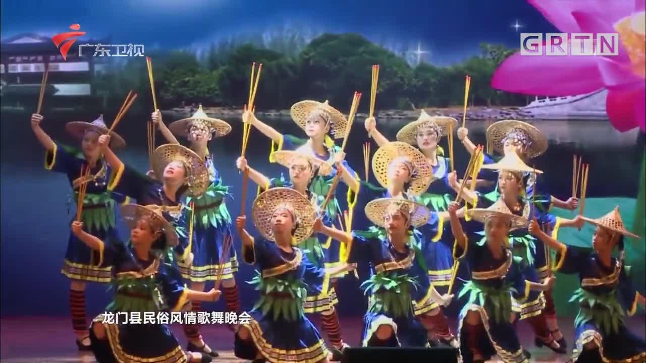 """惠州龙门""""舞火狗""""亮相羊城"""