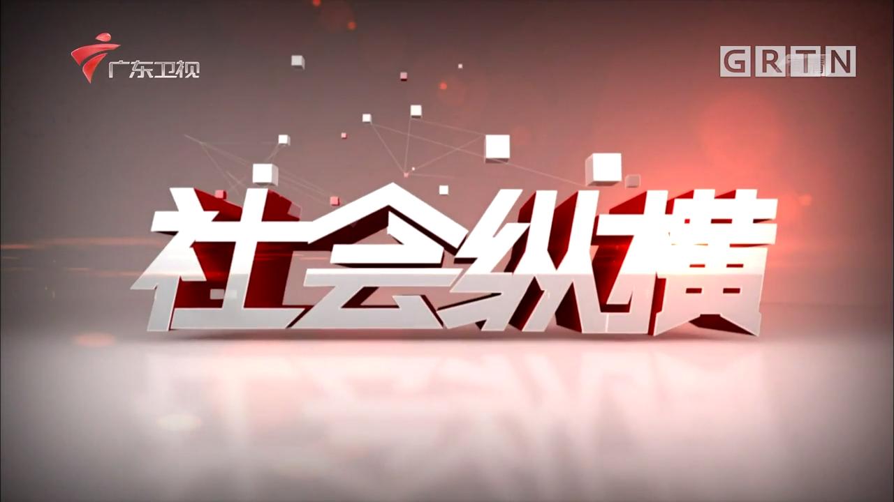 [2018-07-04]社会纵横:刘敬文:小蜜瓜里的大梦想