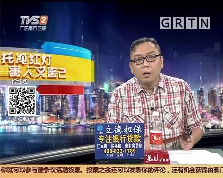 深圳:8月周末及国庆假  东部驾车要预约