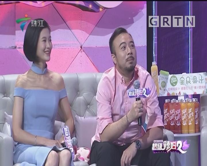 [2018-06-16]超级辣妈:超级辣妈变装卡通公主形象火遍网络,真是童心未泯呐