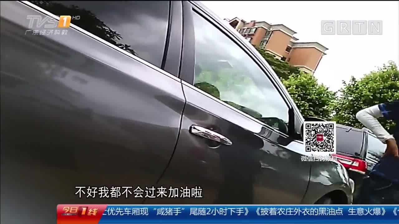 [HD][2018-07-26]今日一线:深圳:女子冲进燃气店纵火 致两人烧伤