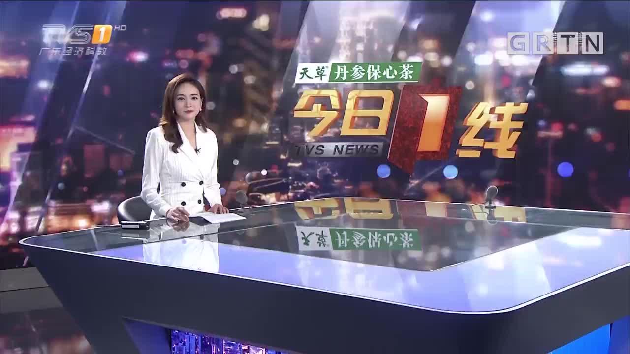 """深圳:女士优先车厢现""""咸猪手""""尾随2小时下手"""