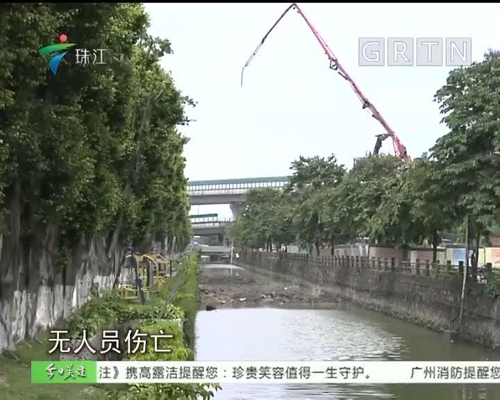 顺德:施工漏水造成地陷 幸无人员伤亡