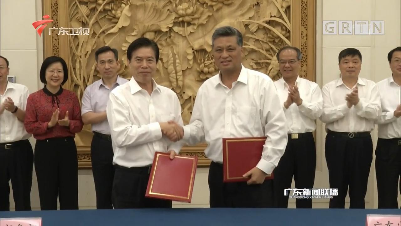 商务部与广东省政府签署合作框架协议