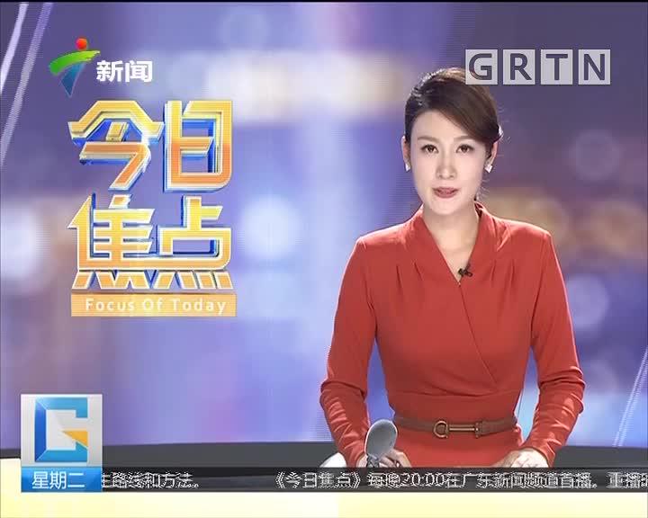 广州:暴雨袭击 金沙洲水浸严重