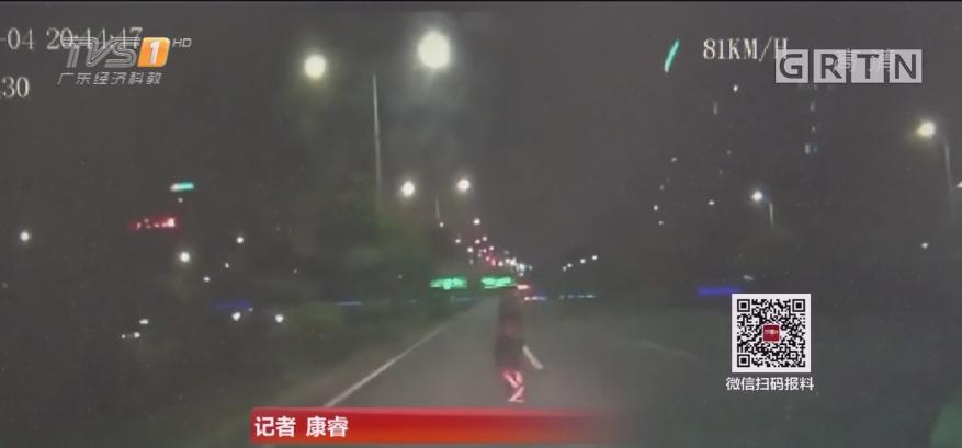 交通安全:深圳 情侣携手横穿马路被撞 生死相隔
