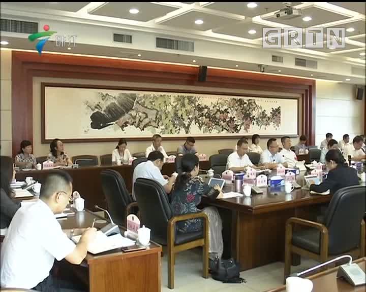 广州市第十五届人大常委会举行第十五次会议