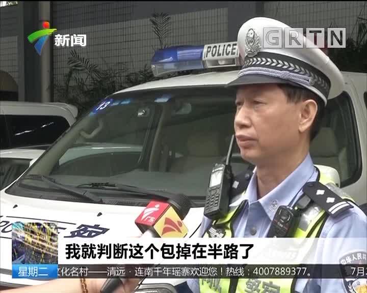 [2018-07-24]今日焦点:广州:暴雨袭击 金沙洲水浸严重