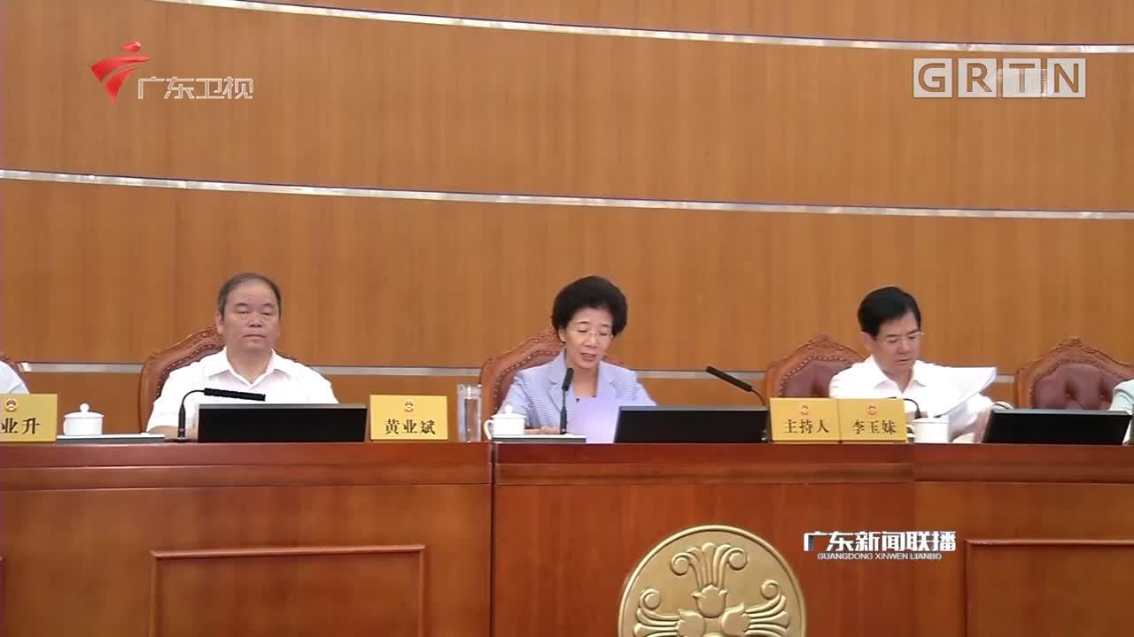 省十三届人大常委会第四次会议召开第一次全体会议