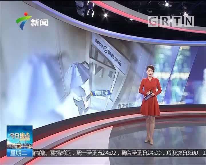 陕西:窃贼连环入室盗窃 银行卡成破案重要线索
