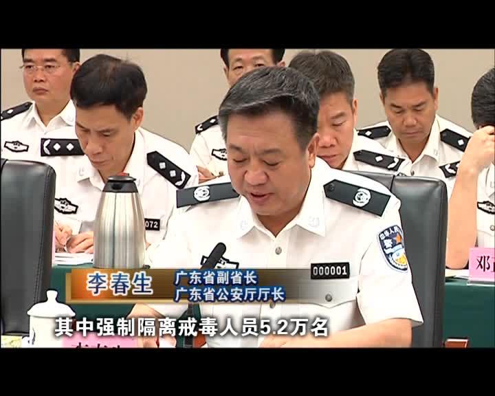 [2018-07-07]人大代表:毒品不绝 监督不止