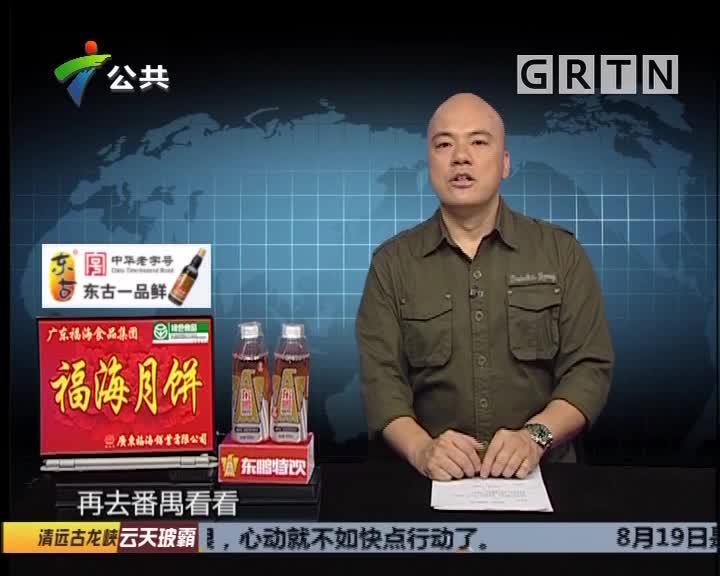广州番禺:工厂浓烟不断 大雨助力灭火