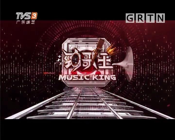 [2018-07-28]劲歌王