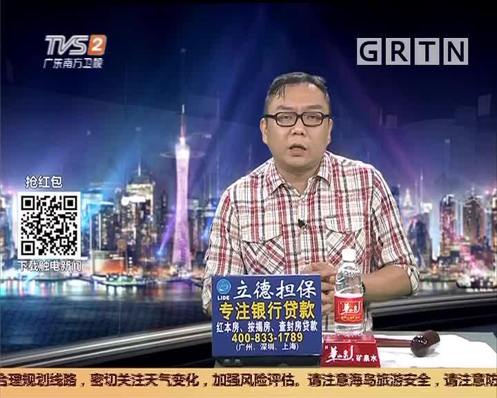 """深圳:地铁女士优先车厢 惊现尾随 """"咸猪手"""""""