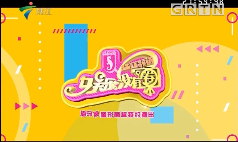 """[HD][2018-07-26]娱乐没有圈:温兆伦 罗嘉良:演奸角坏入骨髓 但""""我想做个好人"""""""