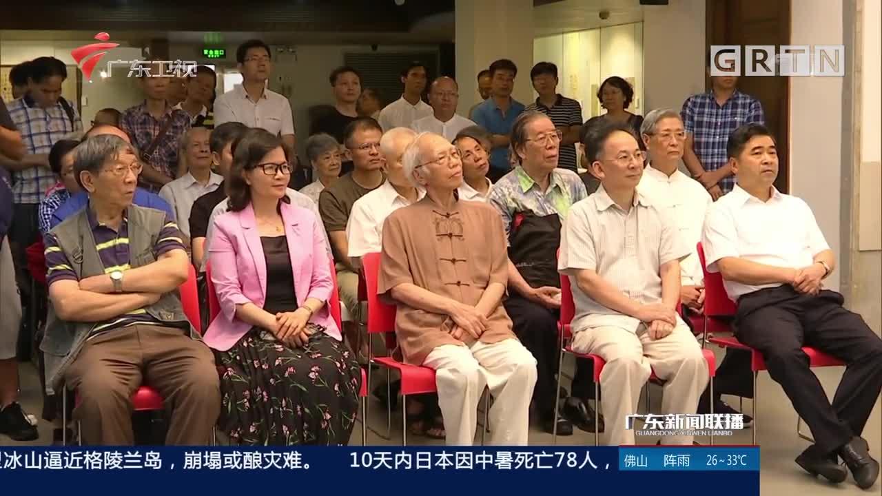 广东:传承岭南书风 为25位书法家出书办展