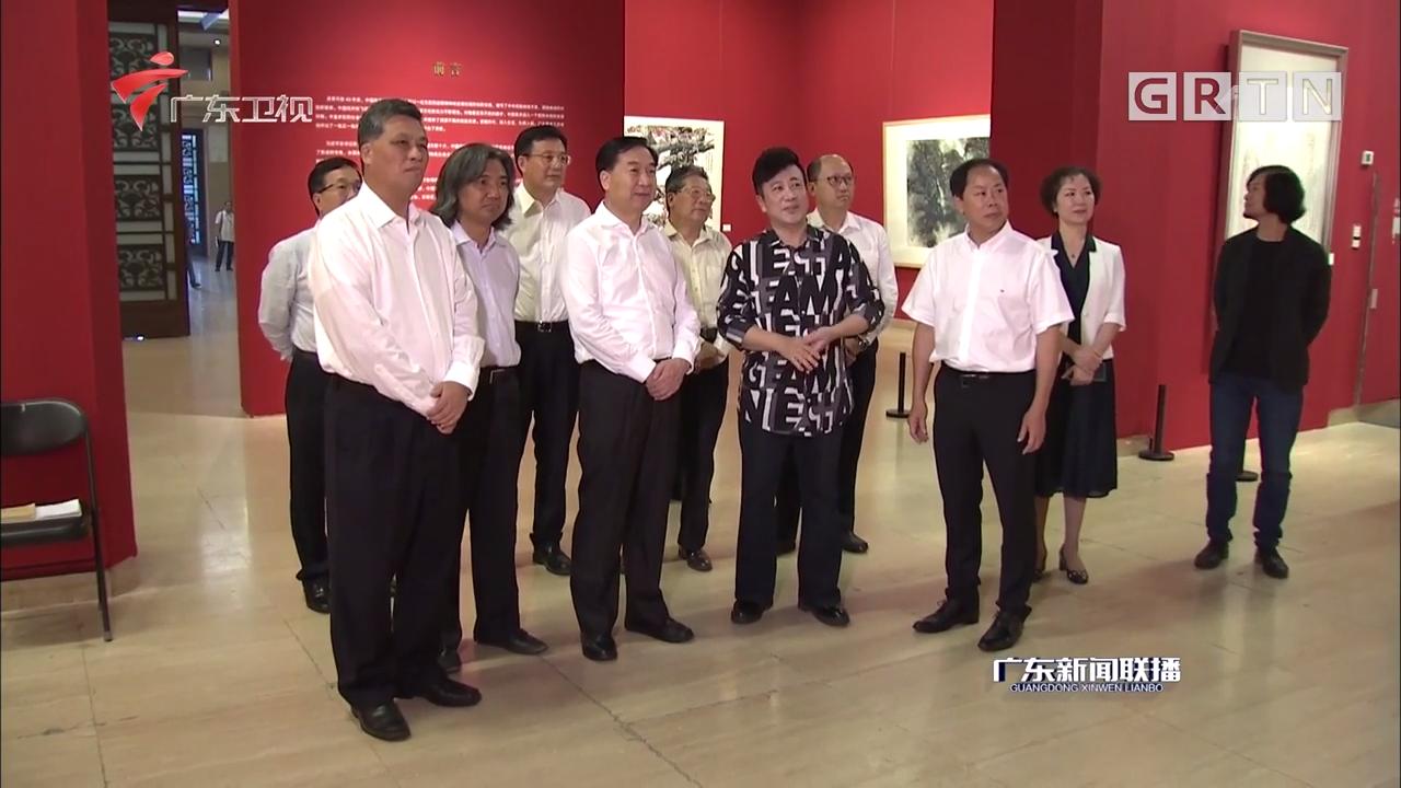 李希马兴瑞参观庆祝改革开放40周年美术作品展