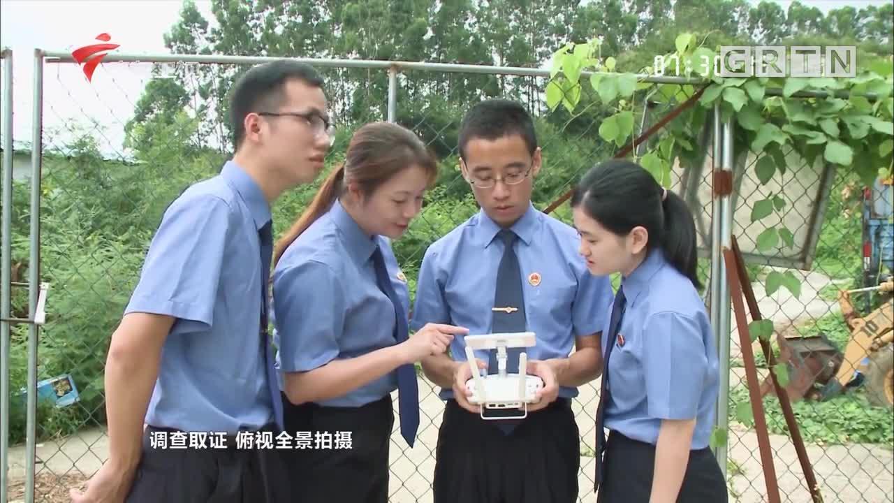 """广州南沙区:""""链接""""科技力量 打造""""智慧检务"""""""
