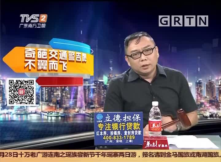 广州金沙洲:老人抱孙困电梯 脱险后晕倒