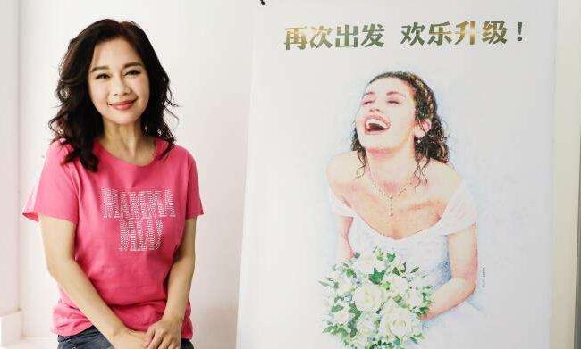 陈松伶出演《妈妈咪呀!》中文版音乐剧