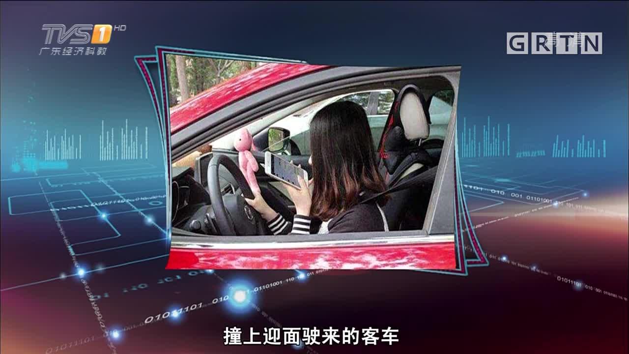 "[HD][2018-08-07]马后炮:""流量不限量""被认定为虚假广告 不能仅限于警示"