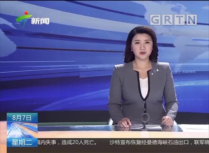 阳江 海陵岛:双休日进岛游客达18.1万人次