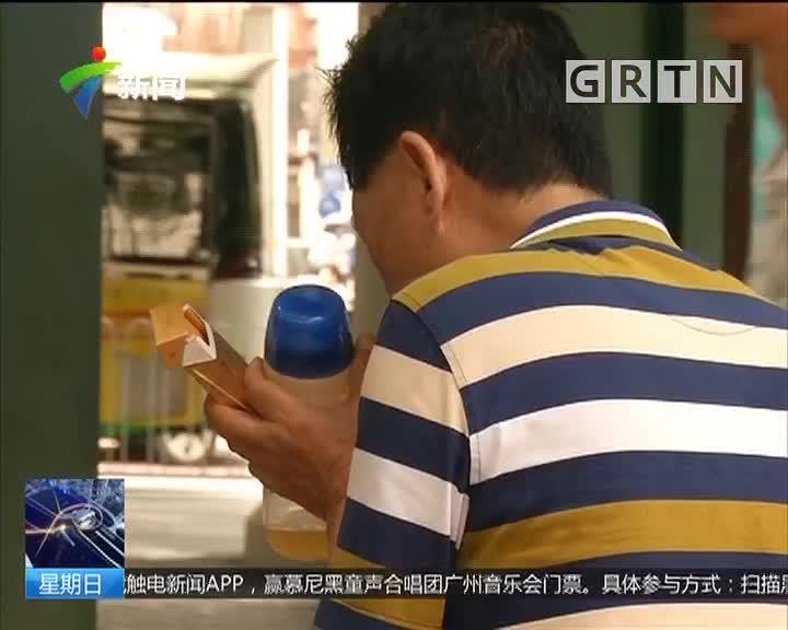 地铁内吸电子烟:北京女子地铁车厢吸电子烟 乘客劝止遭辱骂