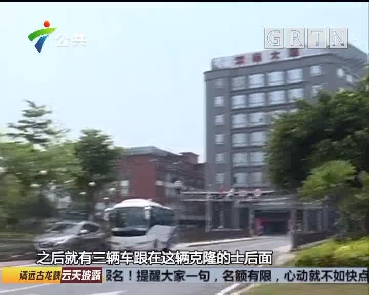 [2018-08-04]DV现场:记者卧底低价旅游团:套路一环扣一环(一)