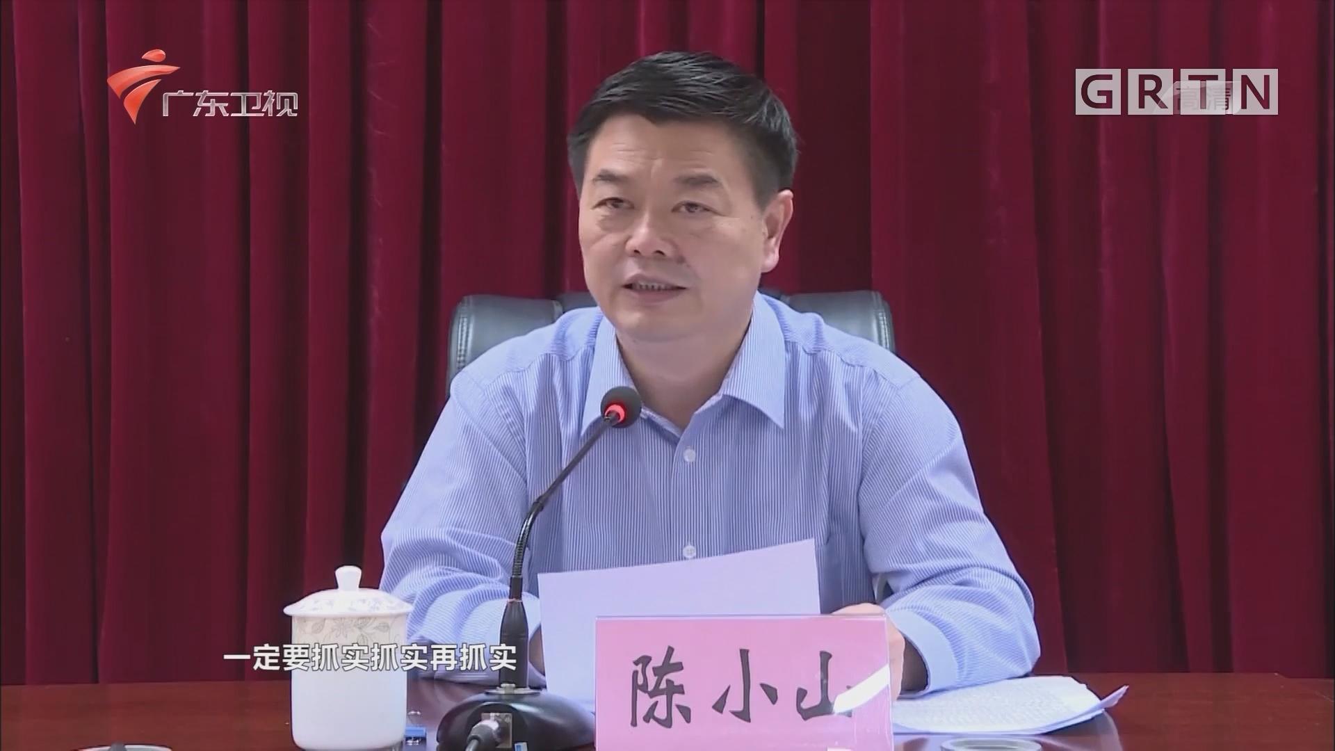[HD][2018-08-04]广东视窗:阳江:打造新时代街镇党校 服务乡村振兴发展