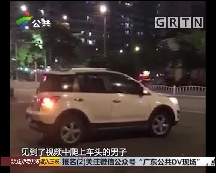 [2018-08-07]DV现场:广州:市民宵夜起冲突 警方及时介入协调