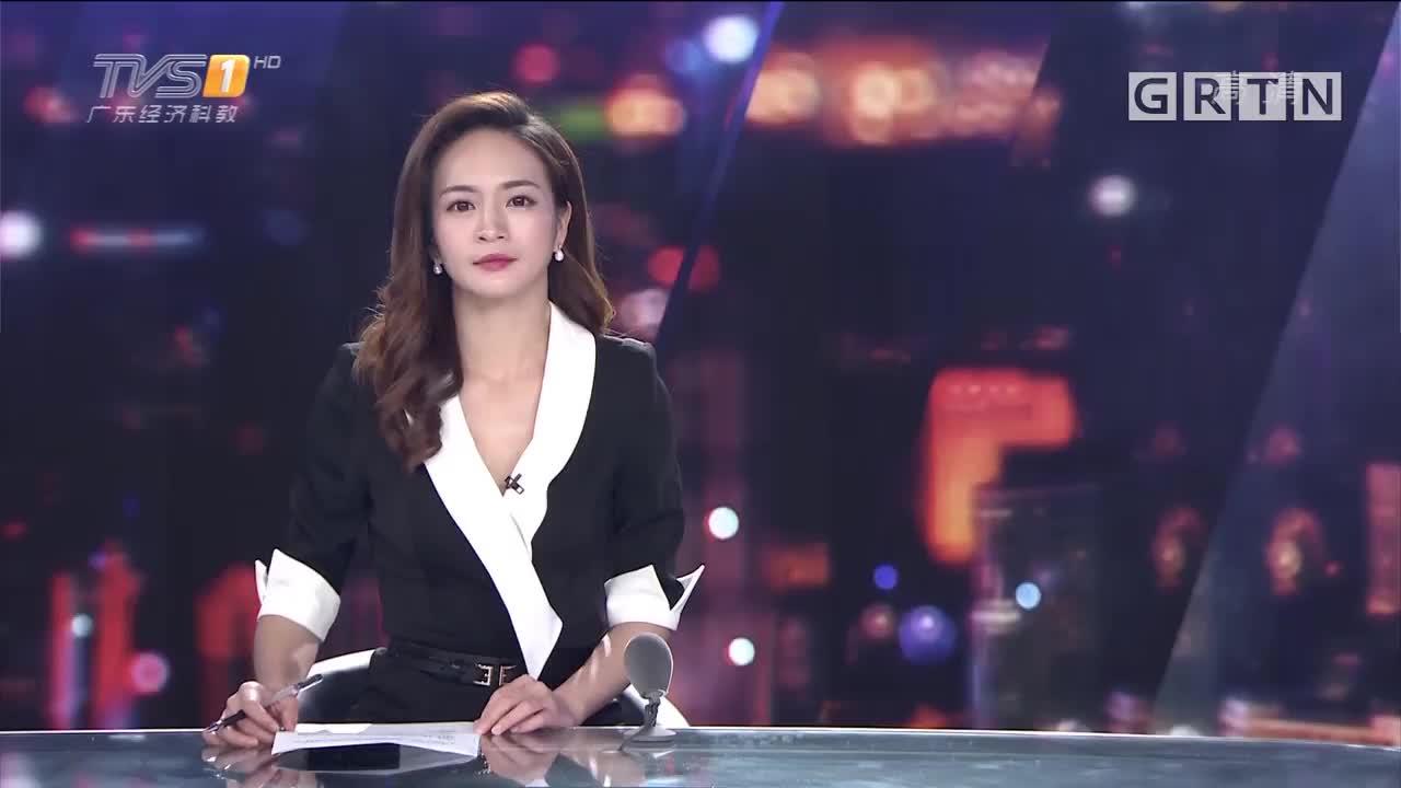 """广州 智慧新警务:空中警察和""""微信报警"""""""