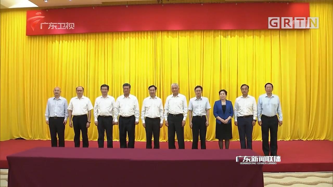 科技部与广东签署新一轮会商合作议定书 李希见证签约 王志刚马兴瑞出席会商会议