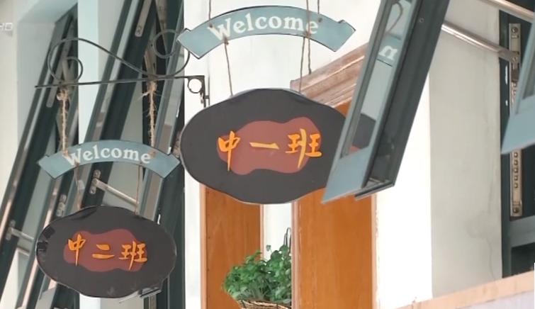 深圳:幼儿园发调查表 询问学生家户型房价