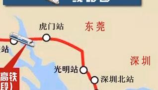 高铁游:全国高铁版图再次扩容 出行将更方便